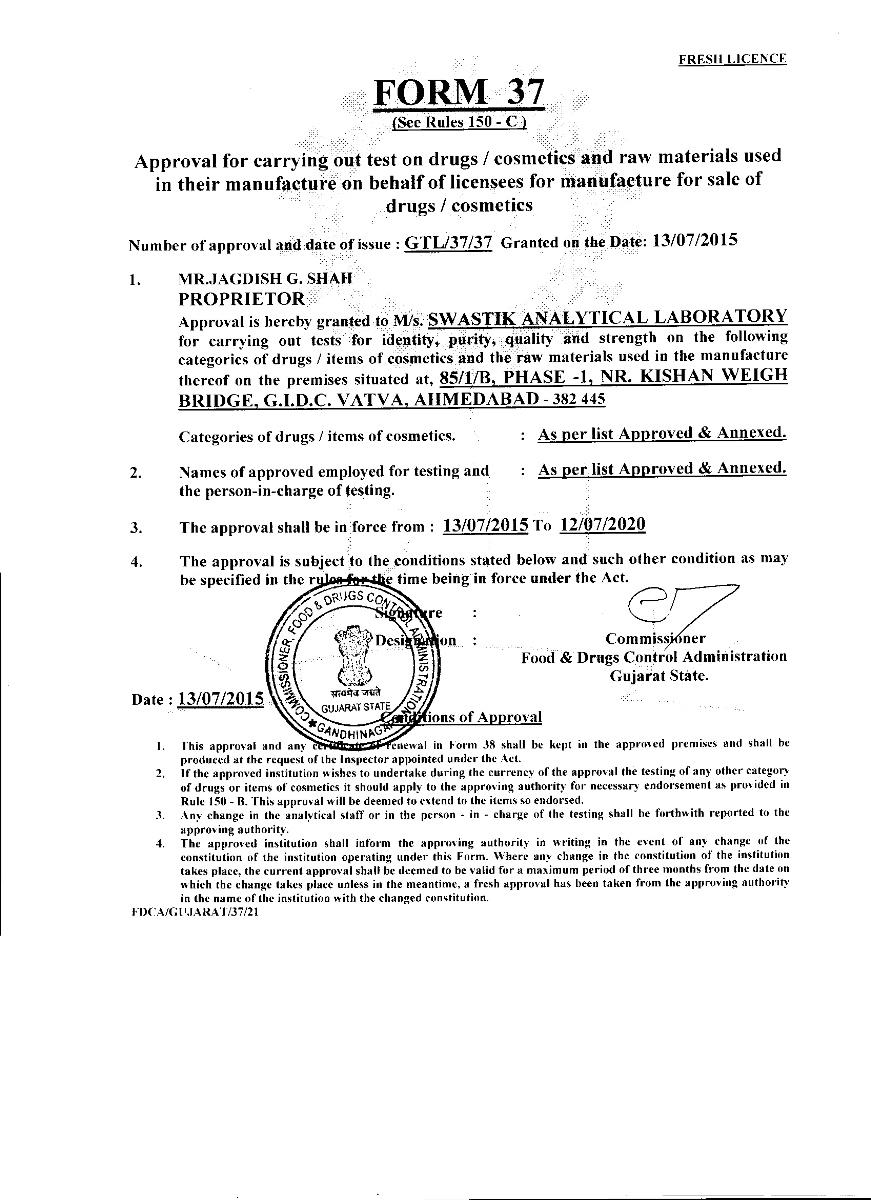 Fdca certificate swasitk analytical laboratory ahmedabad india fdca certficate xflitez Choice Image